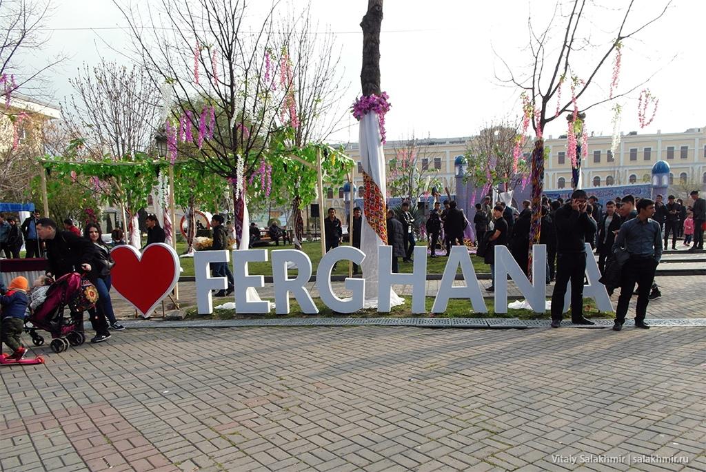 Фергана, Ташкент 2019