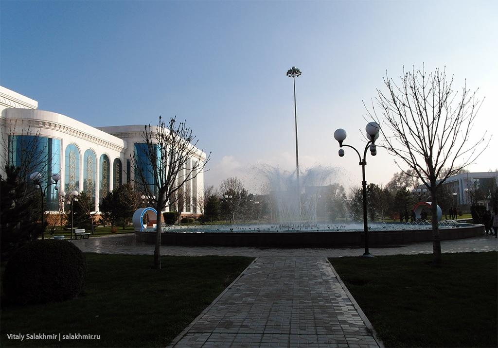 Фонтан, Ташкент 2019