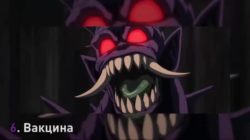 [Дигл Аниме] ТОП 10 СИЛЬНЕЙШИХ персонажей ONEPUNCHMAN по версии АНИМЕ