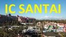 IC Santai Турция Полный обзор отеля