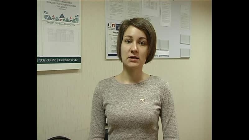 В Старобешевском отделении ОД Донецкая Республика стартовала акция От семьи к семье