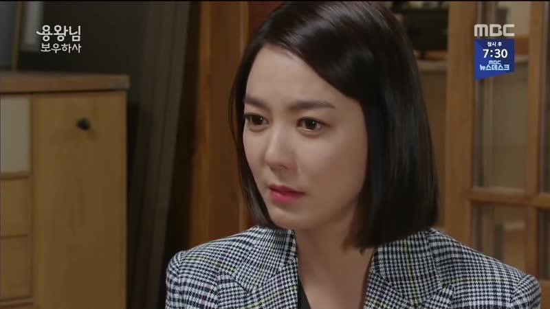 MBC 일일드라마 [용왕님 보우하사] 58회 (월) 2019-04-15 저녁6시50분 (MBC 뉴스데스크)