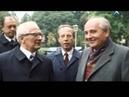 Преданная Россия. Объединение Германии (24.11.2014)