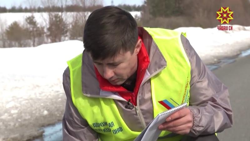 Активисты ОНФ в Чувашии выявили недостатки на гарантийных автодорогах Чебоксарского района