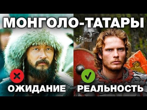 Историки в запое после этого ролика. Тартария - русское государство. ДНК монгол татар славян скифов