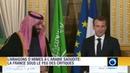 PressTV / Armement français au Yémen : Macron assume (9.05.2019)
