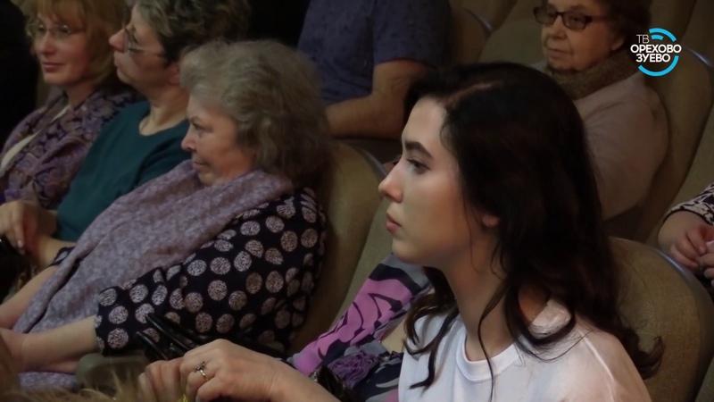 I Конференция местного отделения ВПП «Единая Россия» Орехово-Зуевского городского округа 18 04 19