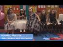 Конкурс красоты «Маленькая фея» в Corpus