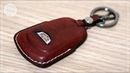 [Leather Craft] Cadillac ATS smart key case DIY / Wet forming leather