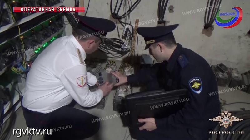 В Дагестане задержан владелец подпольной майнинг фермы