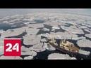 Возвращение на лед российская платформа станет мировым центром изучения Арктики 2019