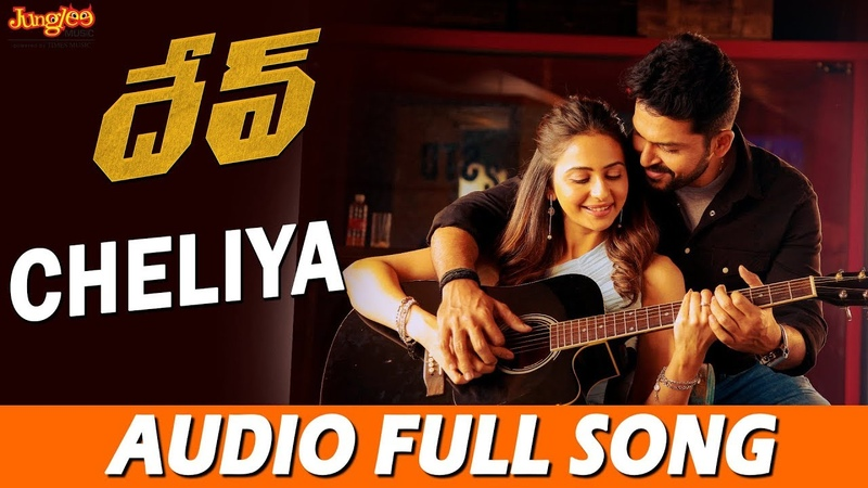 Cheliya Full Song   Dev (Telugu)   Karthi, Rakul Preet Singh   Harris Jayaraj