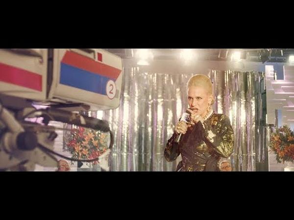 Hebe - A Estrela do Brasil | Trailer Oficial 1 - Agosto nos Cinemas