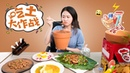 E100 How to cook Eating Dirt Lunch for your friends in Office Ms Yeah