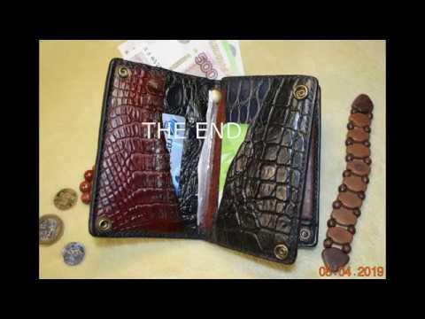 Бумажник из кусков кожи Крокодила. 2ч. Пижонский Лопатник. Эксклюзивные изделия из кожи.