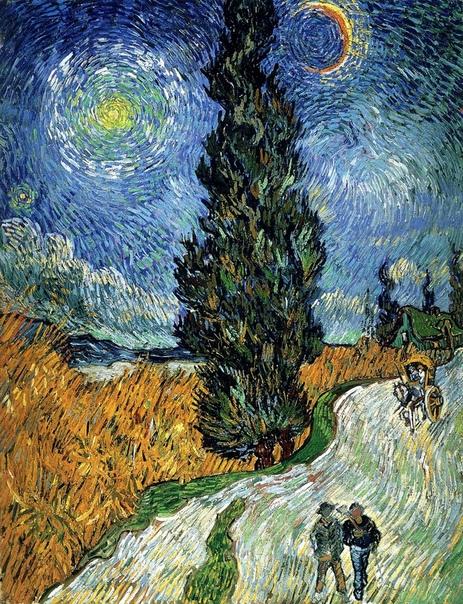 « одного шедевра». «Дорога с кипарисом и звездой», Винсент Ван Гог