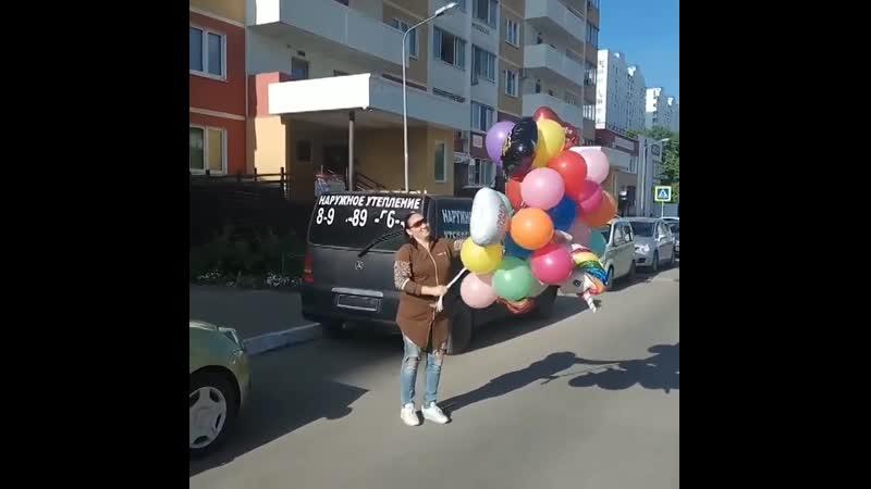 Гелиевые шары Краснодар 🎈🎈🎈 Доставка воздушных шаров 🎈 🎈 Ваши 23shara.ru 🎈 Оформить заказ и узнать всю информацию по шарикам