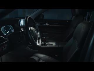 Реклама BMW
