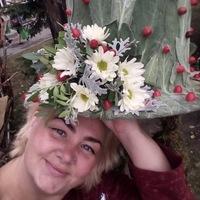 Марина Сидорова