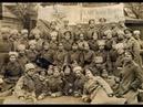 Первые разведчицы в армии, формирование украинского корпуса. Стародрук. 23 июля