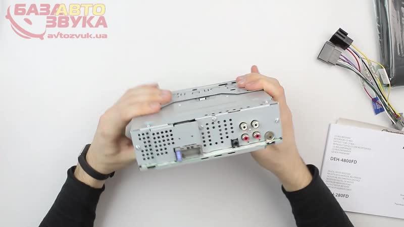 Рioneer DEH-4800FD