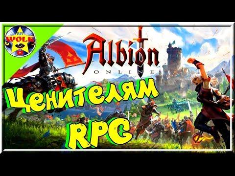 Запуск free to play Albion Online Ценителям RPG