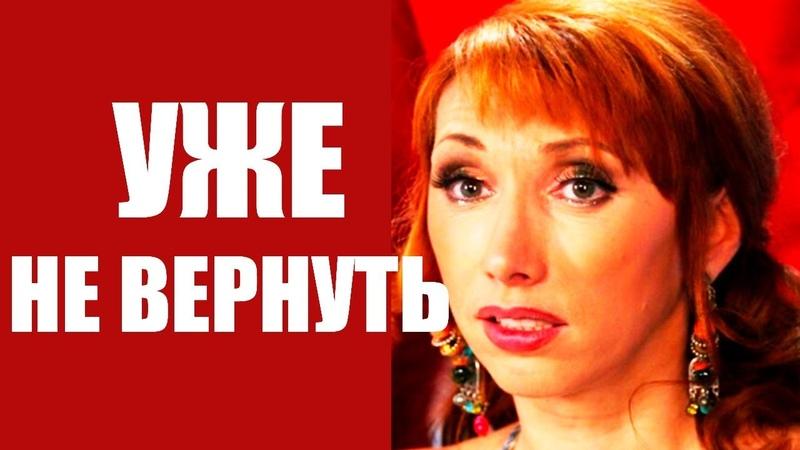 ТРАГИЧЕСКИЕ НОВОСТИ - Елена Воробей