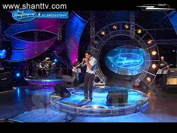 HSS4 Gala Show 03 Gor Harutyunyan 14 07 2013