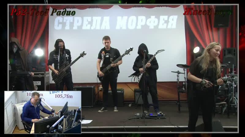 Live Подслушано Ковернино