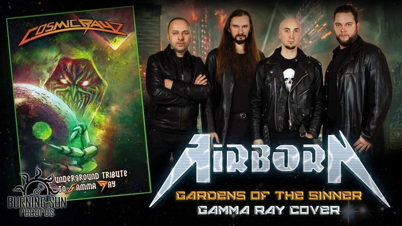 Airborn - Gardens Of The Sinner (Gamma Ray Cover)