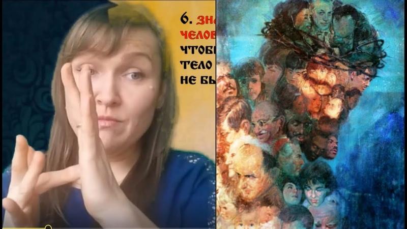 Во Христе мы умерли для греха слово на языке жестов Рим 6 4 11