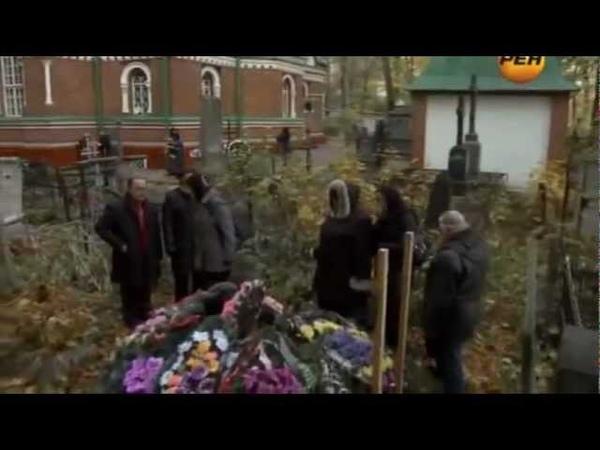 сериал Белые Волки спецназ полиции 8 серия