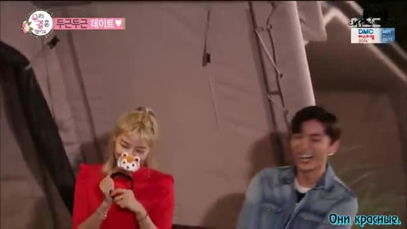 Молодожены - Джота и Джин Кён ( отрывок з 21 эпизода )🖤🖤🖤