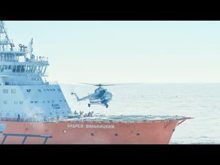 Вертолет МИ-8МТВ совершил посадку на ледоколы близнецы