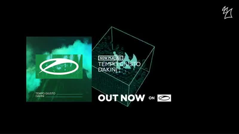 Armada Trance releases - Week 25-2019