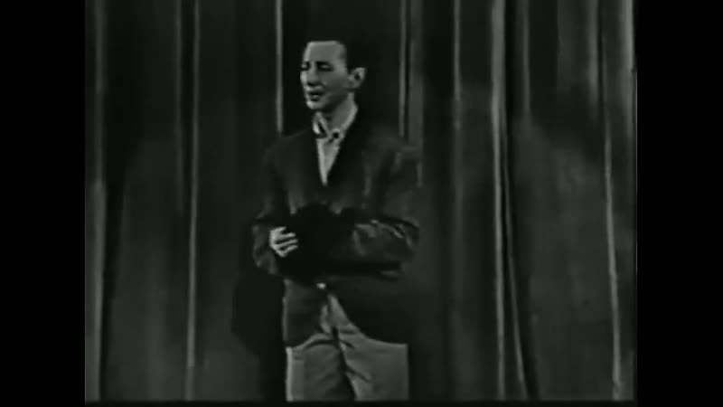 Donald OConnor on the Colgate Comedy Hour (1953), part 3