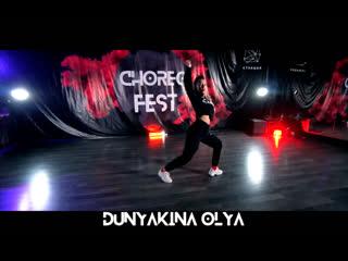 CHOREO FEST | SOLO PRO | DUNYAKINA OLYA