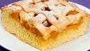 Наконец-то! Нашелся самый простой и самый быстрый рецепт абрикосового пирога к чаю! Appetitno
