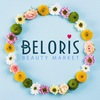 BELORIS beauty market