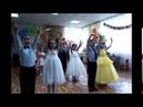 Выпускной в детском саду, первый танец!