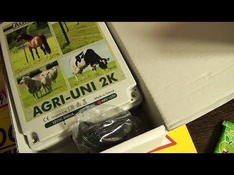 ЦЕНА на зерно 650 за мешок купили ЭЛЕКТРОПАСТУХ и ПУРИНУ
