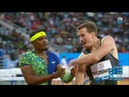 Men 110m Hurdles Diamond League Rabat 2019