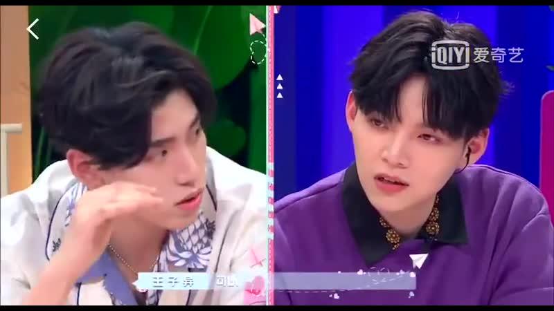 [Zhu Xingjie] Провокация Синцзе и Цзыи на шоу I Like You Too