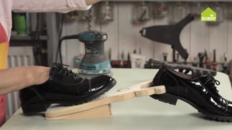 Приспособление для снимания обуви