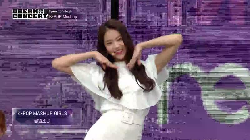 GWSN - K-Pop Mush Up Girls @ 2019 Dream Concert 190518