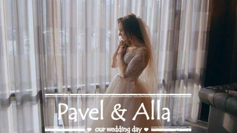 Pavel Alla | Wedding Day | 03.11.18