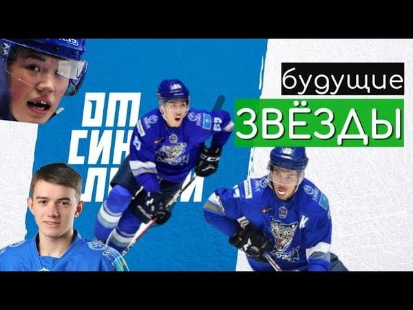Будущее казахстанского хоккея - молодые и мощные
