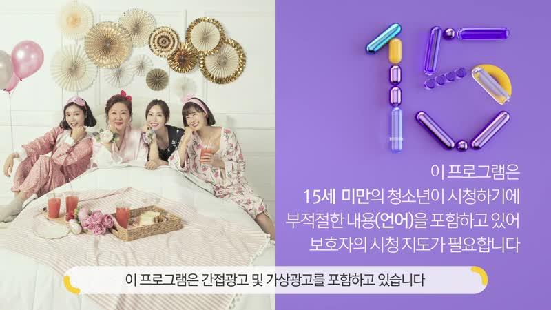 KBS2TV 주말드라마 [세상에서 제일 예쁜 내 딸] 31-32회 (일) 2019-05-12