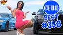BEST CUBE 358 ЛУЧШИЕ ПРИКОЛЫ ОТ BooM TV
