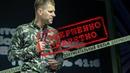 СОВЕРШЕННО СЕКРЕТНО, Евгений Пересветов документальный фильм Евгения Пересветова
